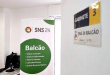 Vila do Conde passa a ter Balcão SNS 24
