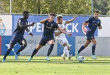 Rio Ave consegue um ponto em casa do FC Porto B